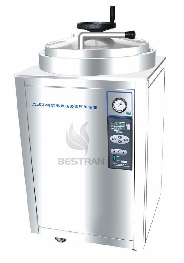 Large-volume pressure autoclave