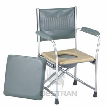 Aluminum Commode chair