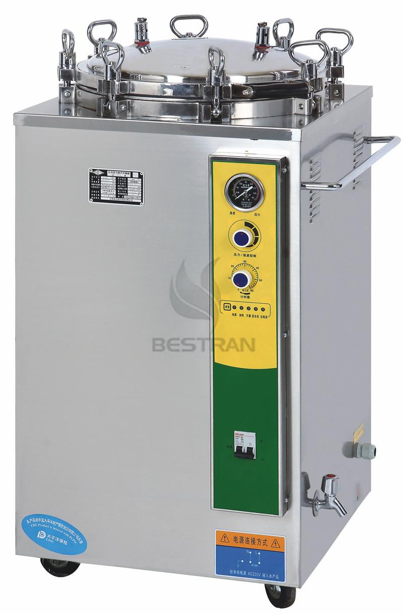 Vertical Pressure Steam Sterilizer